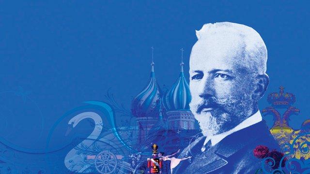 tchaikovsky biography essay Find pyotr il'yich tchaikovsky biography and history on allmusic - pyotr il'yich tchaikovsky was the author of some.