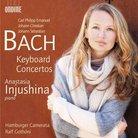 Anastasia Injushina bach album cover