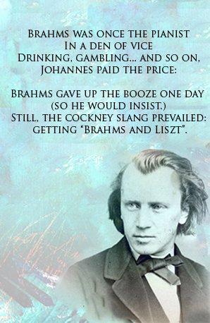 Brahms poem megamod