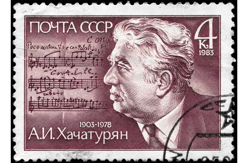 Composers on stamps