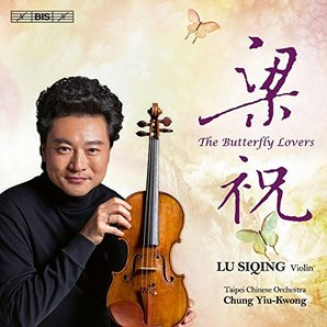 Butterfly Lovers Lu Siqing Violin Concerto